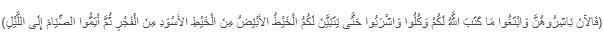 Al-Baqarah 187